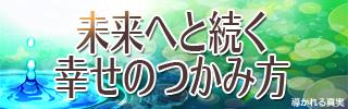 碧(320×100).jpg